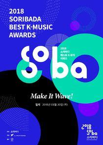Soribada Best K-Music Awards