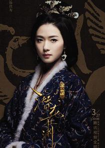Wan Qian Fu Shou
