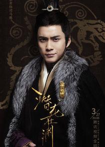 Elvis Han Sima Yi