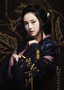 Dong Xuan Ren Hong Chang