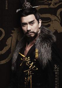 Gardner Tse Cao Cao