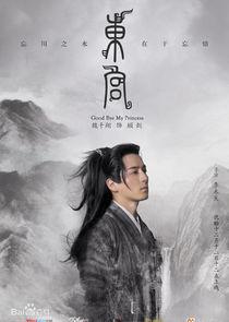 Wei Qian Xiang Gu Jian