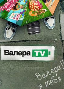 Валера TV