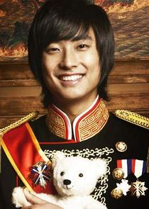 Joo Ji Hoon Crown Prince Lee Shin