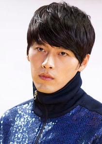 Hyun Bin Kim Joo Won