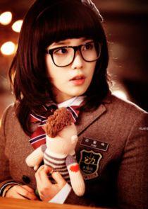 IU Kim Pil Sook