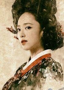 Mae Wol