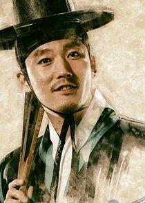 Chun Bong Sam