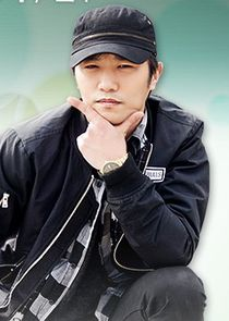 Jin Goo Ma Dong Wook