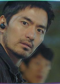 Lee Jin Wook Do Kang Woo