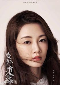 Vivi Miao Sun Shu