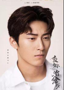Dou Xiao Yan Shu Ren