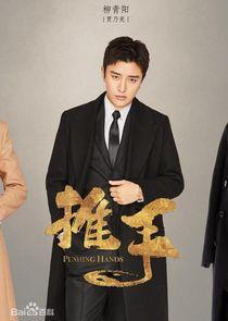 Jia Nai Liang Liu Qing Yang