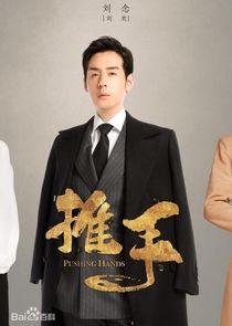Liu Huan Liu Nian