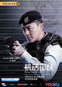 Raymond Lam Gao Jia Sheng