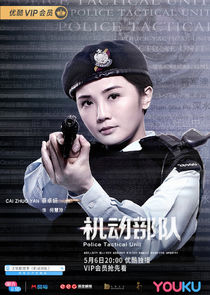 Charlene Choi He Hui Ling