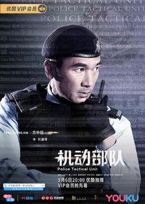 Alex Fong Liu Jian Hui