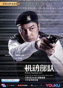 Patrick Tam Guan Wen Zhan