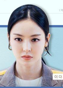Lee Da Hee Cha Hyun