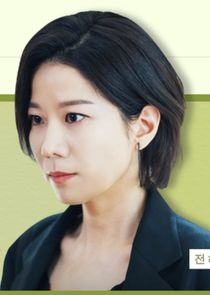 Jun Hye Jin Song Ka Kyung