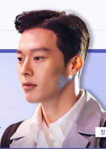 Jang Ki Yong Park Mo Gun