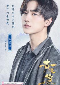 Li Hong Yi Shi Qiu Yue