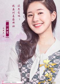 Zhao Lu Si Ye Yun Shang