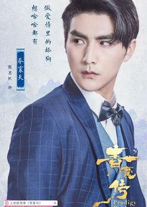 Zhang Si Fan Qiao Zhen Tian