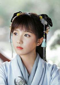 Su Xiao Tong Pei Jing