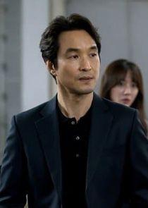 Han Suk Kyu Do Chi Kwang