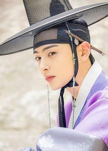 Cha Eun Woo Lee Rim