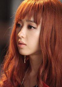 Kim Min Jung Oh Maria