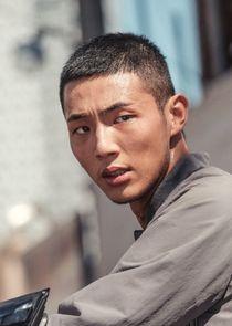 Han Gang Joo