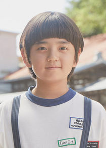 Kim Kang Hoon Pil Goo