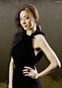 Jin Bo Bae