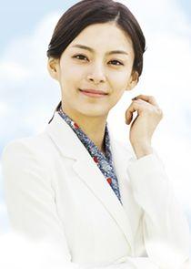 Jung Hye In Go Ye Won