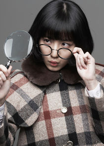 Kang Min Ah Yoon Mi Do