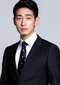 Yoon Park Cha Kang Jae