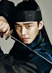Yoo Ah In Lee Bang Won / King Taejong