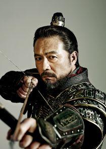 Chun Ho Jin Lee Sung Gye / King Taejo