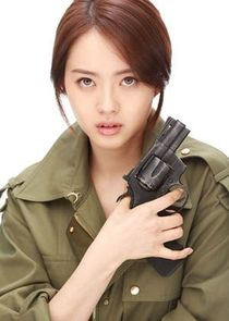 Go Ah Ra Eo Soo Sun