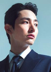 Kim Soo Hyuk