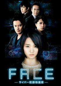 FACE: Cyber Crime Special Investigation Unit