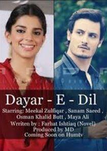 Diyar-E-Dil