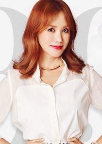 Uhm Jung Hwa Ban Ji Yeon