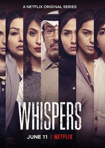 Watch Series - Whispers