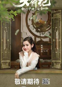 Yun Shan
