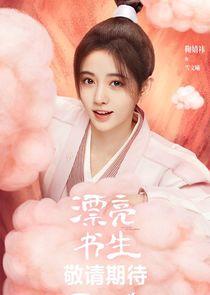 Xue Wen Xi