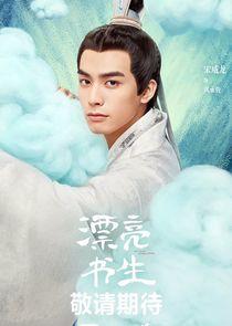Feng Cheng Jun