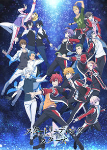 Watch Series - Skate-Leading☆Stars